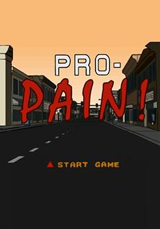 kh_pro-pain